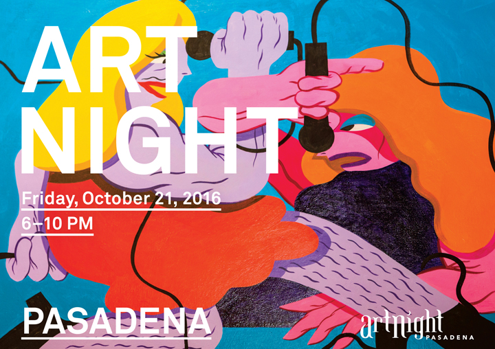 ArtNight Fall 2016 graphic