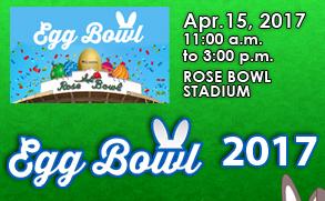 Flyer announcing Egg Bowl 2017 at the Rose Bowl Stadium April 15, 2017